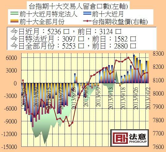 2013-10-02_215214.jpg