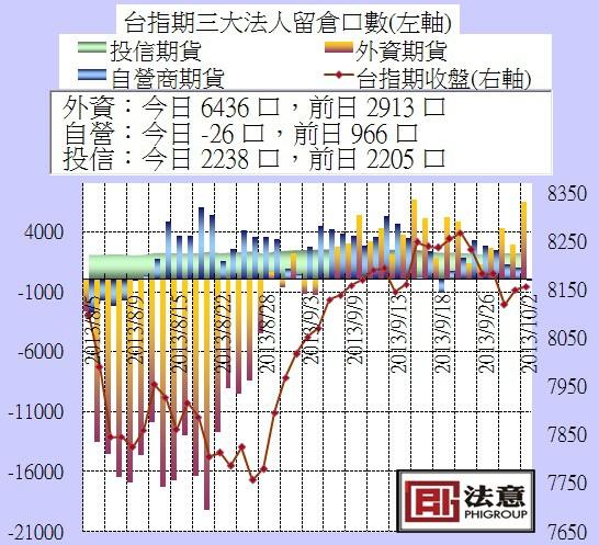 2013-10-02_215948.jpg