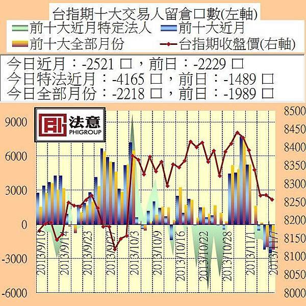 2013-11-07_165710.jpg