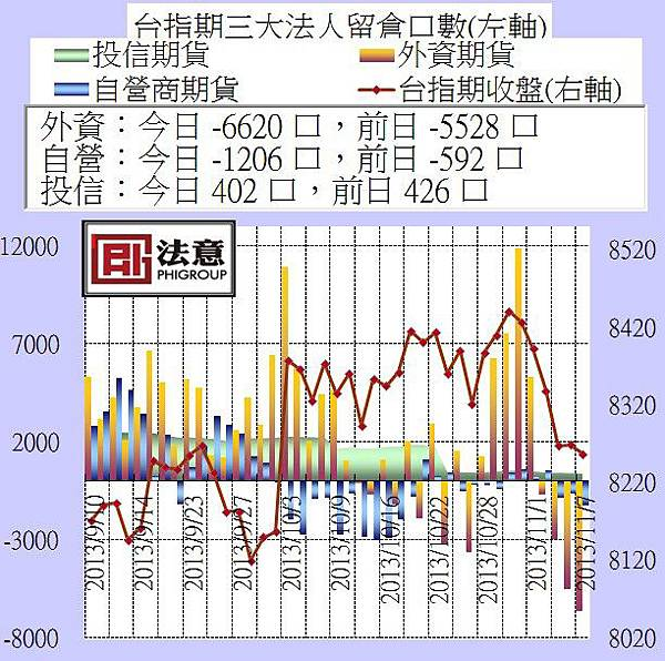 2013-11-07_165956.jpg
