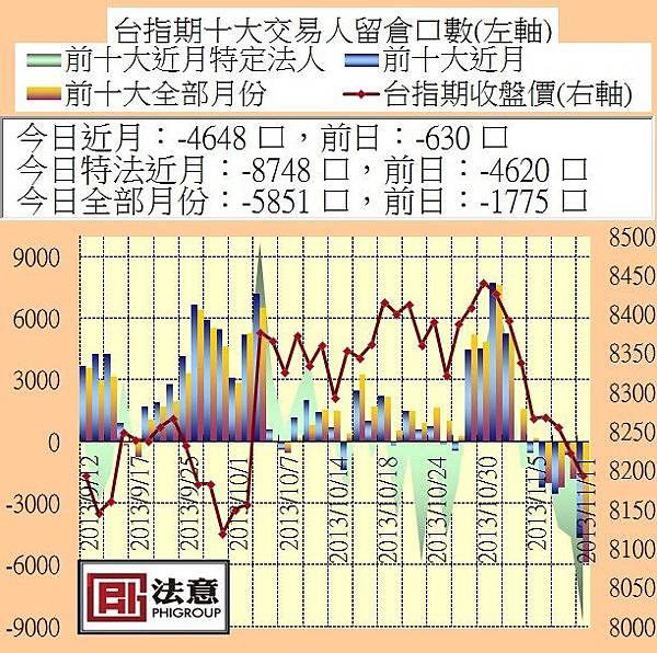 2013-11-11_165209.jpg