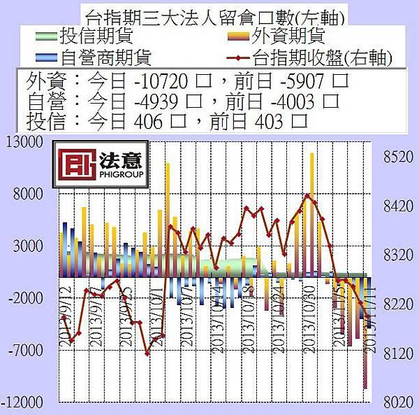 2013-11-11_165310.jpg