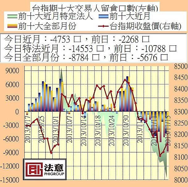 2013-11-15_174040.jpg