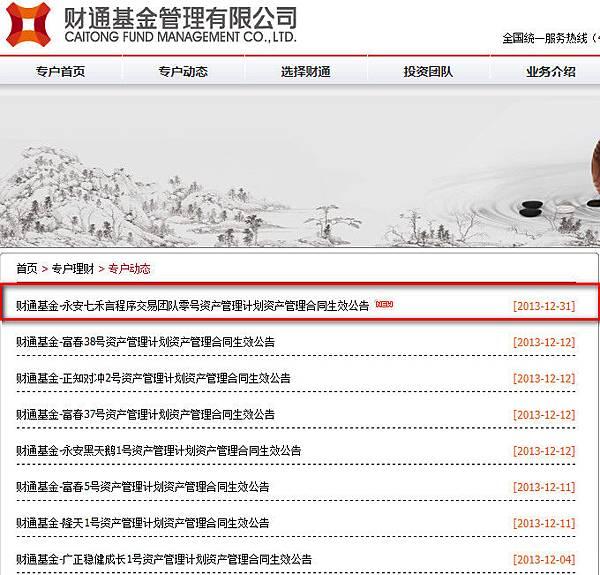 2013-12-31_175737.jpg