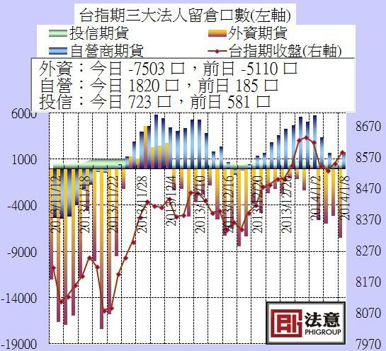 2014-01-08_170717.jpg
