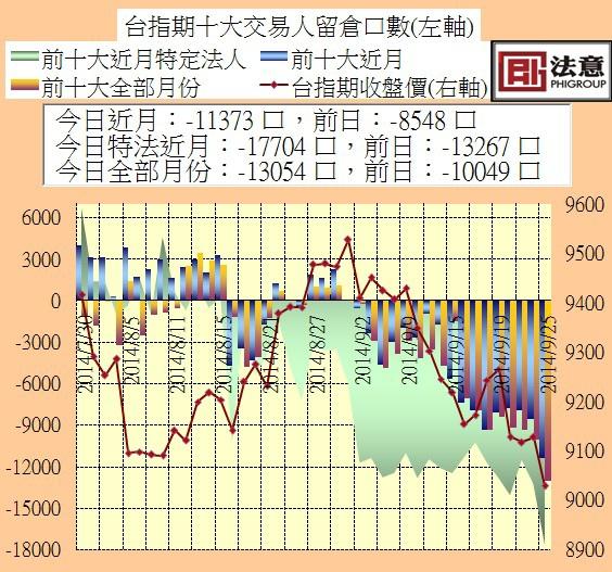 2014-09-25_170311