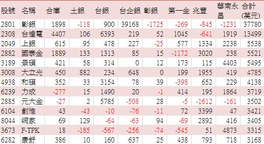 2014-11-04_172942