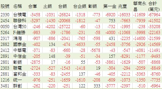 2014-11-10_171741