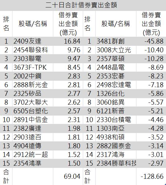 2014-12-09_092905