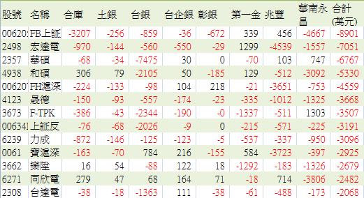 2014-12-10_174139