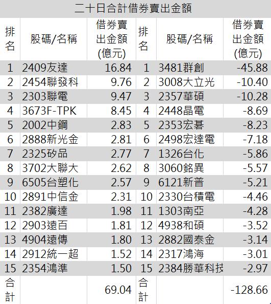 2014-12-16_092525