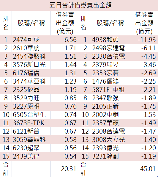 2014-12-16_092518
