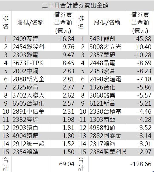 2014-12-17_092608