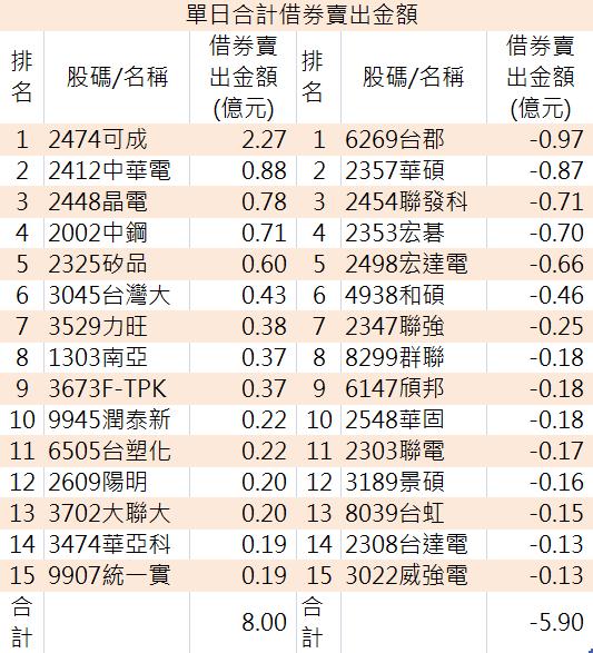 2014-12-17_092556