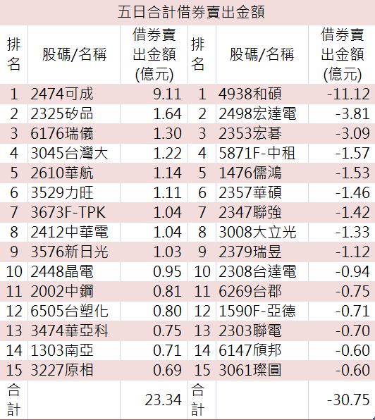 2014-12-17_092602