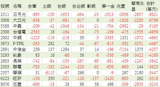 2014-12-18_171002