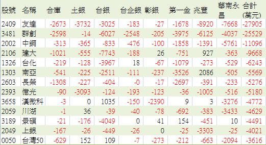 2014-12-24_170539