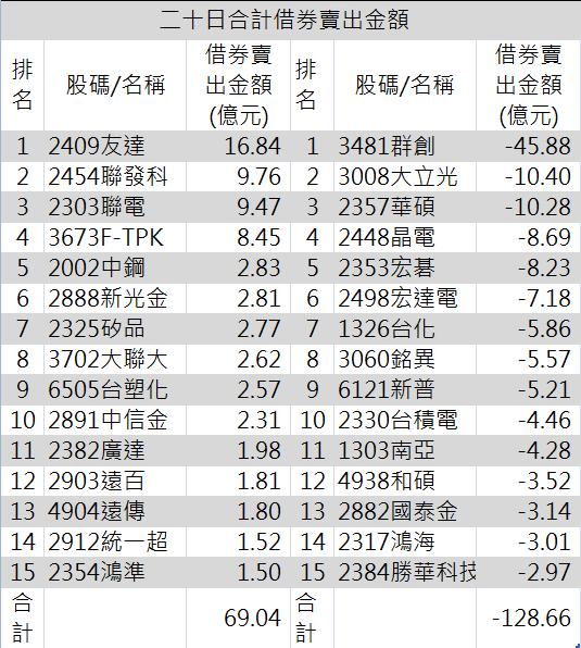 2014-12-26_091508