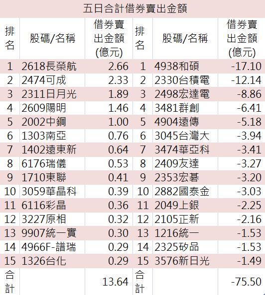 2014-12-26_091500