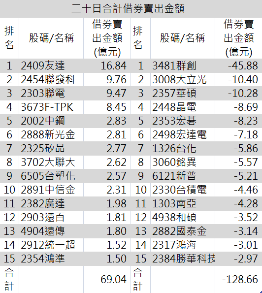 2014-12-25_092134