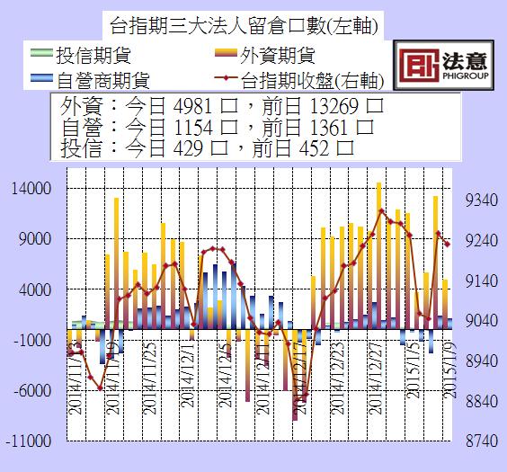 2015-01-09_174301