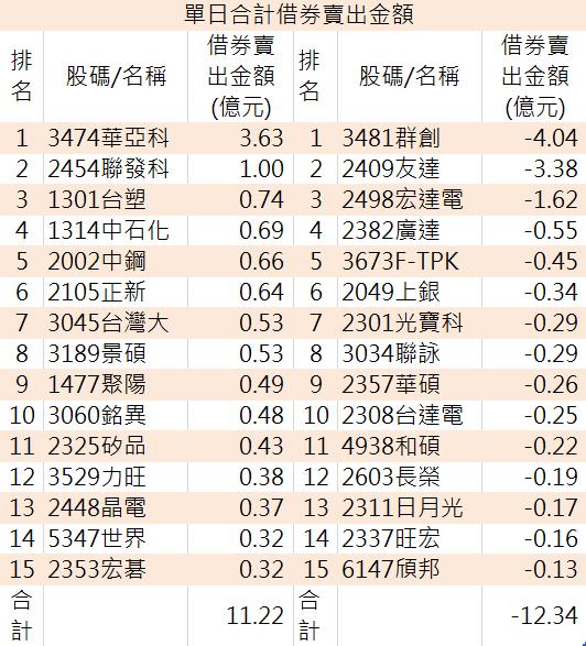 2015-01-14_090245