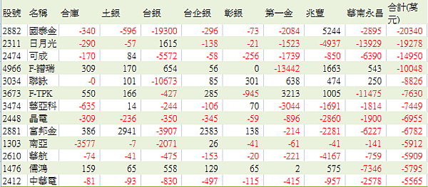 2015-02-10_174531