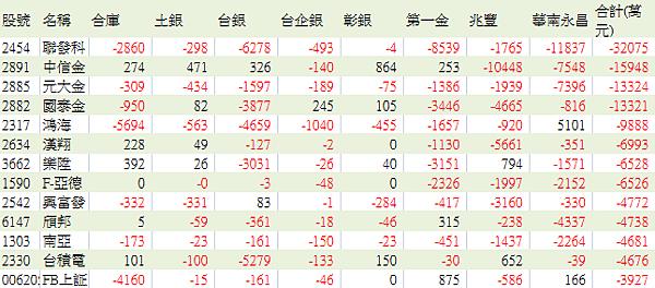 2015-05-08_165310