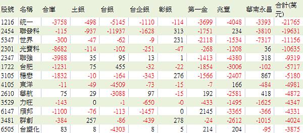 2015-05-14_172516