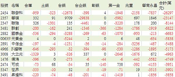 2015-05-20_174014