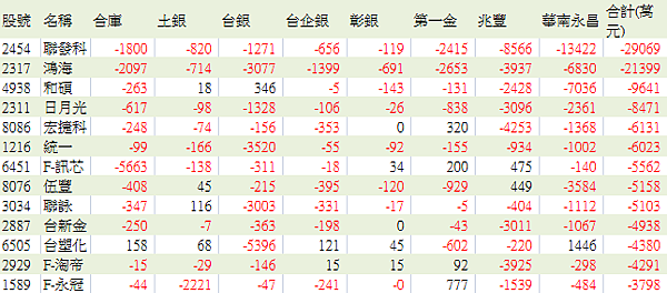 2015-05-28_171011