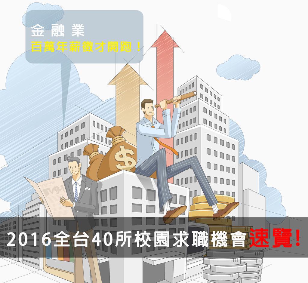 0309_blog用圖