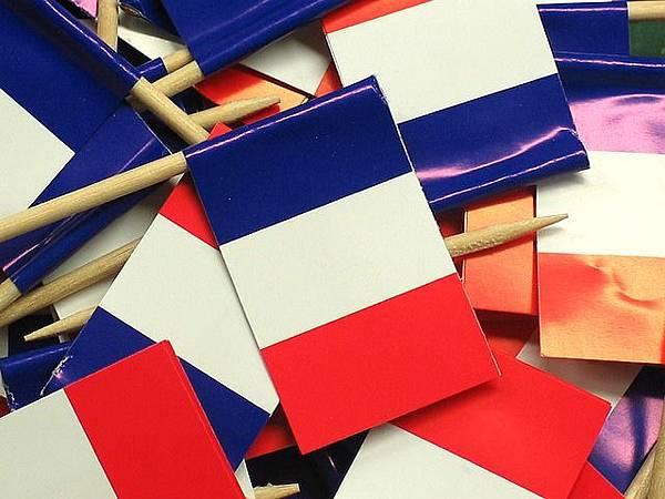 flag-1343570_640.jpg
