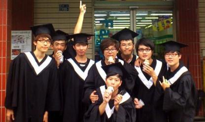 1810548705-graduate trip