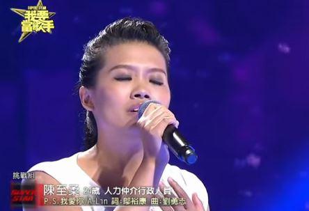 陳至柔 我要當歌手