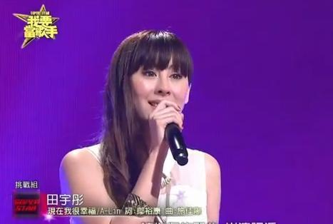 劉虹翎 我要當歌手