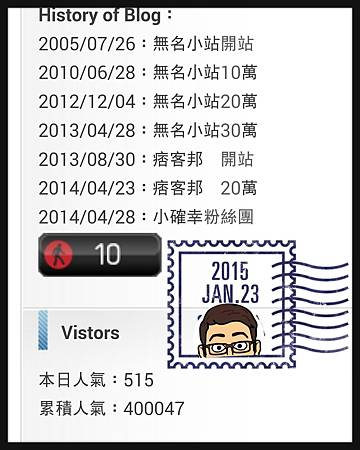 2015-01-23-23-28-17_deco