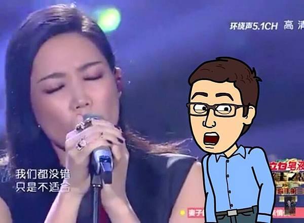 a lin我是歌手3