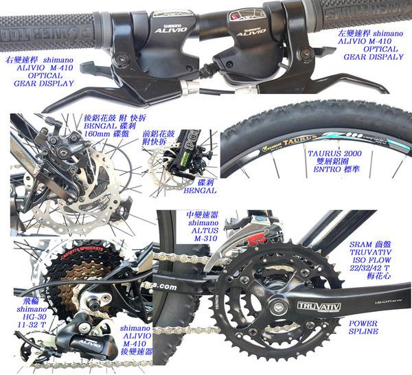 bikemall2-img600x546-1229106373616782______420_5_____b__-5.jpg