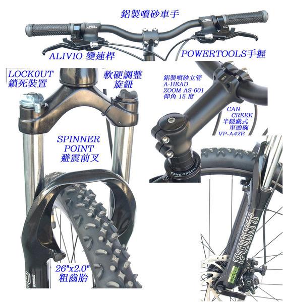 bikemall2-img561x600-122910580695958______420_4_____e_e-3.jpg
