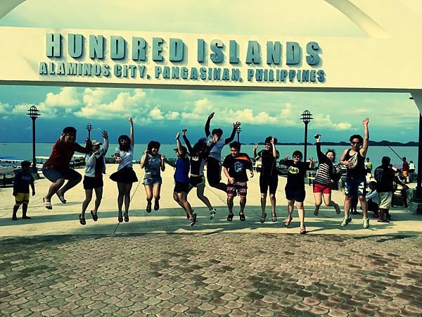 菲律賓遊學心得