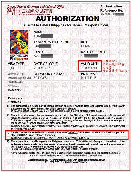 菲律賓遊學費用ptt