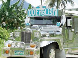 QQ English專屬的Jeepney