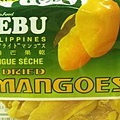 Cebu6