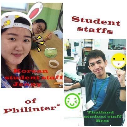student staffs