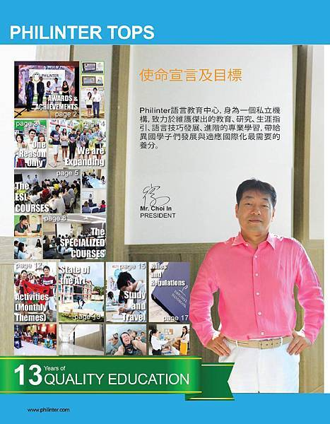 TAIWAN BROCHURE.compressed-page-002.jpg