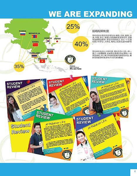 TAIWAN BROCHURE.compressed-page-005.jpg