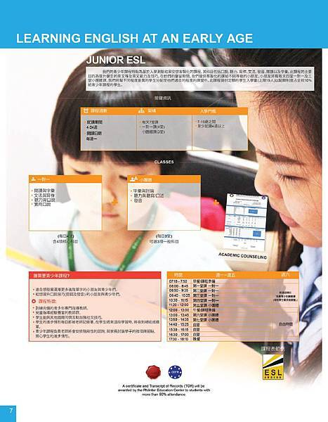 TAIWAN BROCHURE.compressed-page-008.jpg