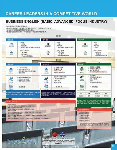 TAIWAN BROCHURE.compressed-page-011.jpg