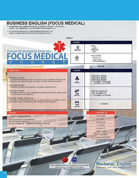 TAIWAN BROCHURE.compressed-page-012.jpg